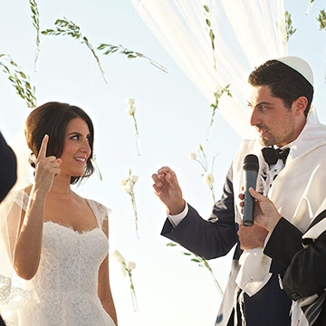 A Jewish wedding we loved so much!